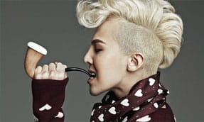 Plastic Surgery Meter: G-Dragon, BIGBANG | KPOP Surgery 10