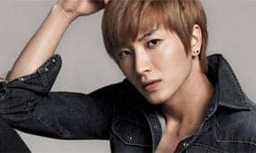 Plastic Surgery Meter: Leeteuk, Super Junior | KPOP Surgery 6