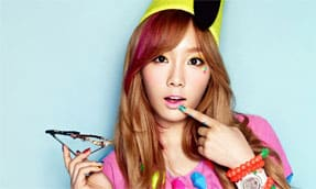 Plastic Surgery Meter: Taeyeon, Girls' Generation (SNSD) | KPOP Surgery 7