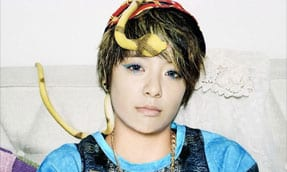 Plastic Surgery Meter: Amber, f(x) | KPOP Surgery 5