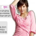 Plastic Surgery Meter: Jungah, After School | KPOP Surgery 1
