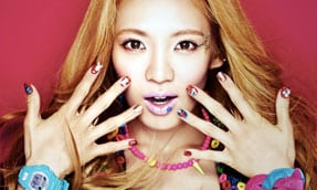 Plastic Surgery Meter: Hyoyeon, Girls' Generation (SNSD) | KPOP Surgery 8