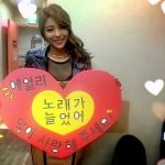 Plastic Surgery Meter: Ailee | KPOP Surgery 5