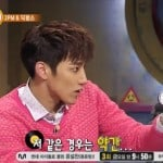 Plastic Surgery Meter: Jun. K, 2PM | KPOP Surgery 5