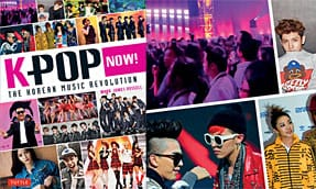 Book Giveaway: K-POP Now! | KPOP Surgery 8