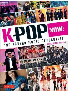 kpop now - book