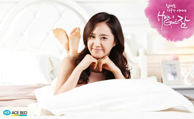 Quiz: How well do you know Yuri? 8